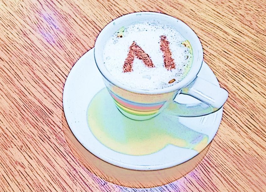 AIhub coffee corner